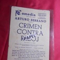 Coleccionismo: COMEDIA. ARTURO SERRANO PRESENTA CRIMEN CONTRA RELOJ. Lote 180428070