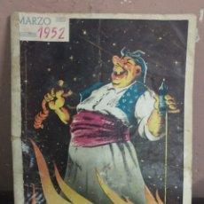 Coleccionismo: VALENCIA. REVISTA FALLAS. EL FALLERO MAYOR. MARZO DE 1952. 17 X 24 CM.. Lote 180448446