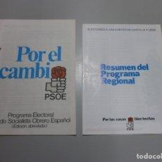 Coleccionismo: PROPAGANDA ELECTORAL PSOE 1987. Lote 180483558