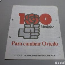 Coleccionismo: PROPAGANDA ELECTORAL PSOE . Lote 180483652