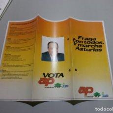 Coleccionismo: PROPAGANDA ELECTORAL AP ASTURIAS POR FRAGA. Lote 180483760