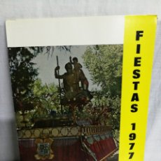 Coleccionismo: PROGRAMA OFICIAL FESTEJOS VALDEPEÑAS 1977. Lote 180894082