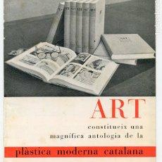 Coleccionismo: FOLLETO PUBLICITARIO REVISTA ART (1934). Lote 181022148
