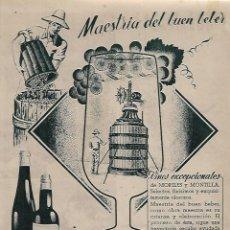 Coleccionismo: AÑO 1955 RECORTE PRENSA PUBLICIDAD BEBIDAS VINO MORILES O MONTILLA ELECCION SENCILLA. Lote 181516252
