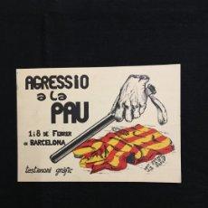 Coleccionismo: AGRESSIO A LA PAU. 1 I 8 DE FEBRER A BARCELONA. TESTIMONI GRÀFIC. 1976.. Lote 181859465