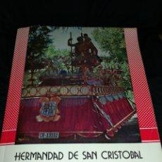 Coleccionismo: PROGRAMA OFICIAL FESTEJOS VALDEPEÑAS 1975. Lote 182236145
