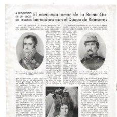 Collezionismo: AÑO 1932 RECORTE PRENSA NOVELESCO AMOR REINA MARIA CRISTINA DE BORBON CON EL DUQUE DE RIANSARES. Lote 182431166