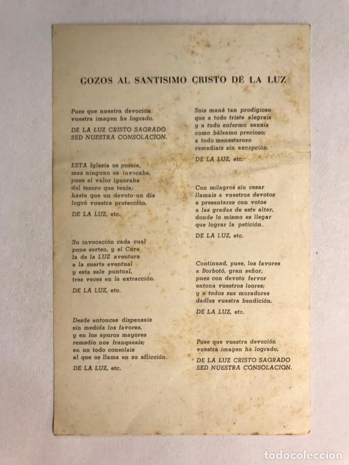 Coleccionismo: BORBOTO (Valencia) Estampa, Antigua y Devota imagen del Santísimo Cristo de la Luz (h.1950?) - Foto 2 - 182643393