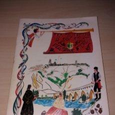 Coleccionismo: FERIAS Y FIESTAS DE SAN AGUSTÍN, TORO 1980. Lote 182645297