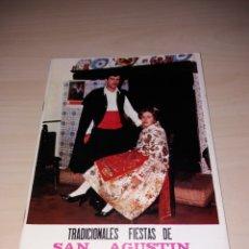 Coleccionismo: FERIAS Y FIESTAS DE SAN AGUSTÍN, TORO 1982. Lote 182645433