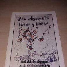 Coleccionismo: FERIAS Y FIESTAS DE SAN AGUSTÍN, TORO 1991. Lote 182646095