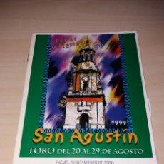 Coleccionismo: FERIAS Y FIESTAS DE SAN AGUSTÍN, TORO 1999. Lote 182646275