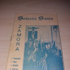 Coleccionismo: SEMANA SANTA EN ZAMORA. Lote 182646451
