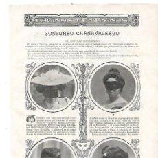 Coleccionismo: AÑO 1905 RECORTE PRENSA CARNAVAL ANTIFAZ ANTIFACES CONCURSO CARNAVALESCO. Lote 182672411