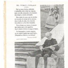 Coleccionismo: AÑO 1905 RECORTE PRENSA POESIA SONETO EL VIEJO JUGLAR POR GONZALO CANTO DIBUJO MENDEZ BRINGA. Lote 182709320