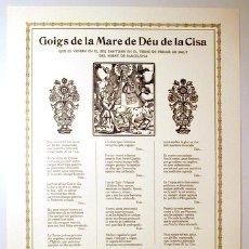 Coleccionismo: GOIGS DE LA MARE DE DÉU DE LA CISA - BARCELONA 1962. Lote 183165697
