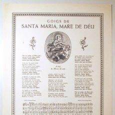 Coleccionismo: GOIGS DE SANTA MARIA, MARE DE DÉU - BARCELONA 1964. Lote 183165711