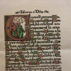 Coleccionismo: TARJETA PRIMERA MISA. REVERENDO JOAQUIM FONTGAS SOL IGUALADA 25 MAYO, 1949. Lote 183815606