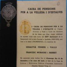 Coleccionismo: TARJETA DE INVITACIÓN CLAUSURA DE LAS FIESTAS DEL ANIVERSARIO 25 DE LA CAIXA DE PENSIONS. Lote 183817252