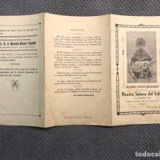 Coleccionismo: CASTELLÓN. NOVENA, NUESTRA SEÑORA DEL LIDON. PATRONA DE CASTELLÓN. DIPTICO (A.1958). Lote 183922165