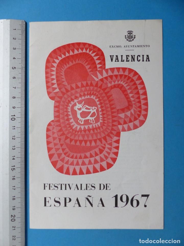 Coleccionismo: TEATRO, 27 ANTIGUOS PROGRAMAS, AÑOS 1960 - VER FOTOS ADICIONALES - Foto 4 - 185970680