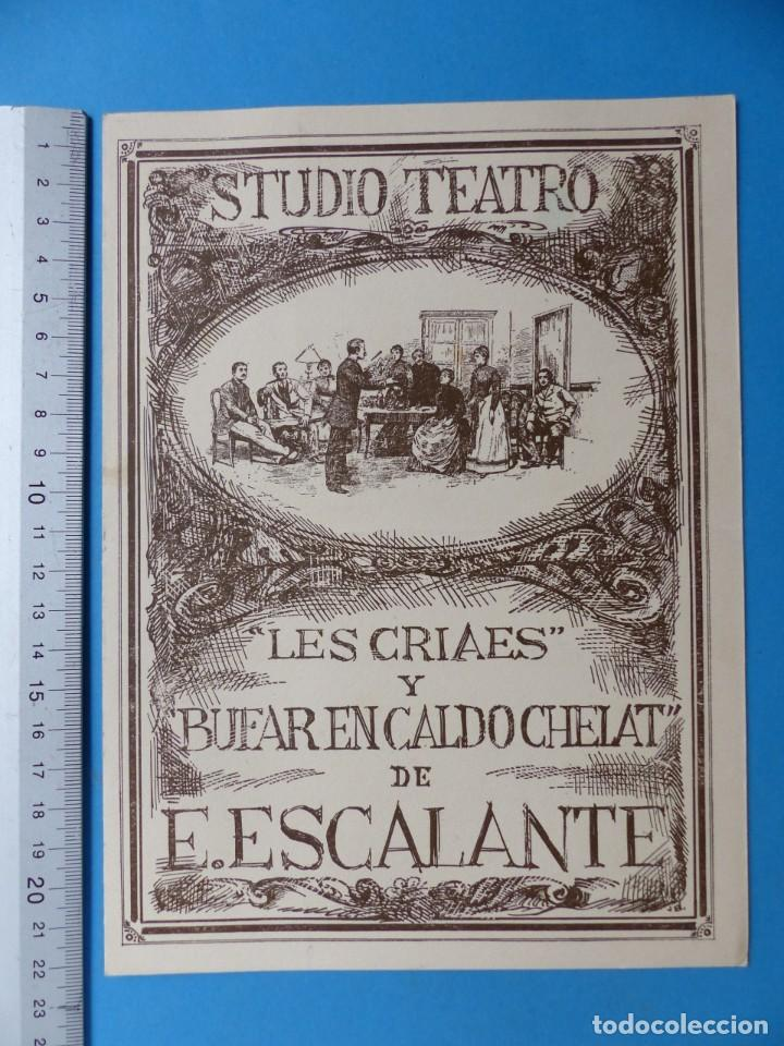 Coleccionismo: TEATRO, 27 ANTIGUOS PROGRAMAS, AÑOS 1960 - VER FOTOS ADICIONALES - Foto 25 - 185970680