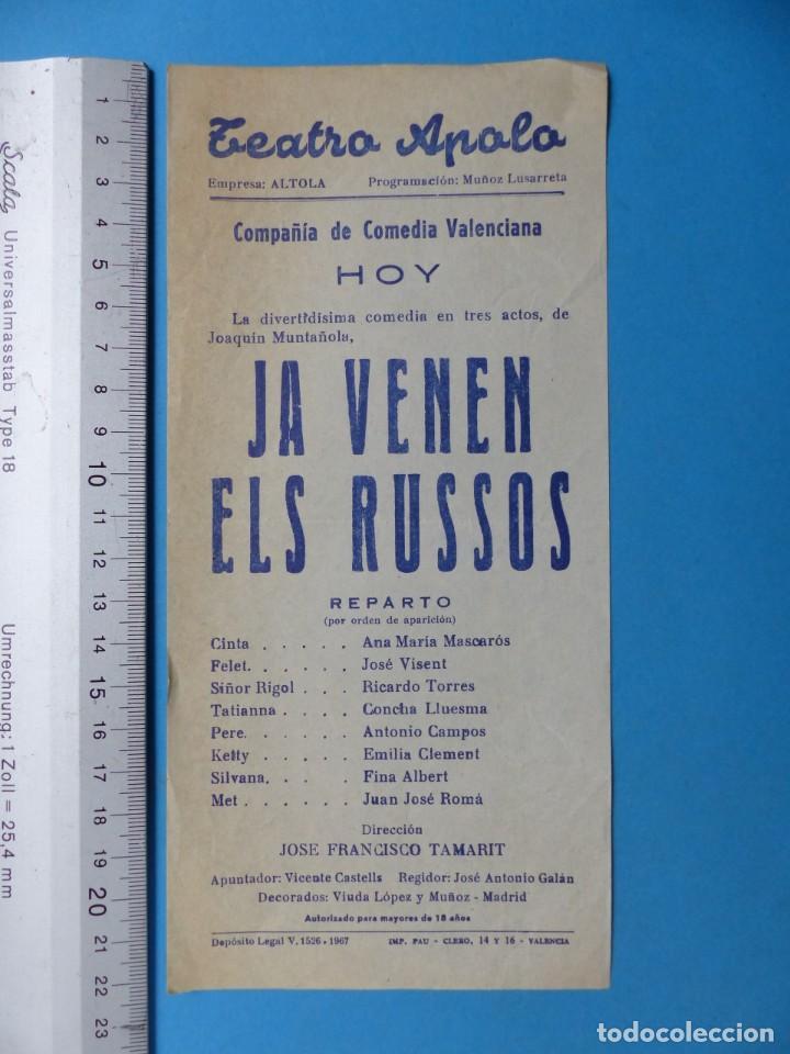 Coleccionismo: TEATRO, 27 ANTIGUOS PROGRAMAS, AÑOS 1960 - VER FOTOS ADICIONALES - Foto 26 - 185970680
