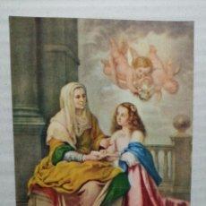 Coleccionismo: DONATIVO CRUZ ROJA SANTA ANA DE MURILLO. Lote 185984097