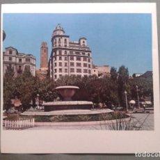 Coleccionismo: SALVAT HISTORIA DE ESPAÑA LERIDA 1967. Lote 187417480