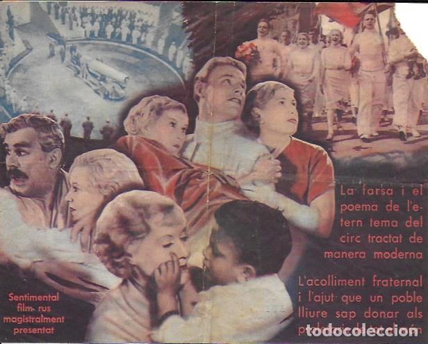 Coleccionismo: Programa Cinema Edison Manlleu (anys 1930). Comissariat Propaganda Generalitat de Catalunya. El circ - Foto 2 - 188592652
