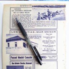 Coleccionismo: CARTAGENA / MURCIA. HOJA DE BLANCO Y NEGRO CON PUBLICIDAD. 1935. Lote 189082616
