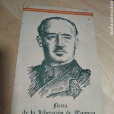 Coleccionismo: FOLLETO FRANCO FIESTA DE LA LIBERACIÓN DE MANRESA ( BARCELONA ) ENERO 1951 ( FALANGE ) CAUDILLO. Lote 189182342