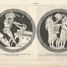 Coleccionismo: LAMINA ESPASA 26233: AQUILES MATANDO A TROILOS Y ULISES ENTREGANDO LAS ARMAS DE AQUILES. Lote 117136231
