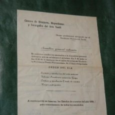 Coleccionismo: ASSAMBLEA GENERAL Y ESTADO CUENTAS 1958 CAMARA DIRECTORES, MAYORDOMOS Y ENCARGADOS DEL ARTE TEXTIL. Lote 190608628