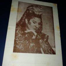 Coleccionismo: PROGRAMA DIPTICO PIAR LÓPEZ AÑOS 50. Lote 191295178