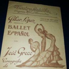 Coleccionismo: PROGRAMA DIPTICO BALLET PILAR LÓPEZ CON JOSÉ GRECO AÑOS 50. Lote 191295365