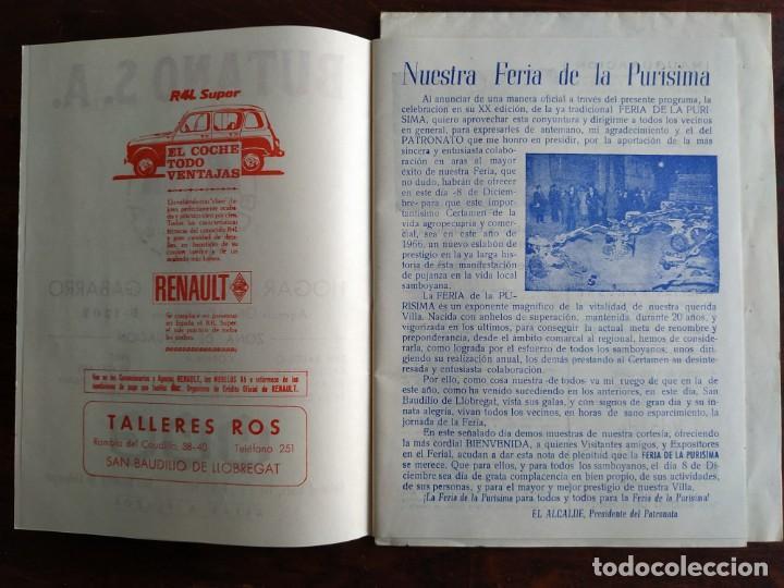 Coleccionismo: Programa de mano de la XX edición de la Fira de la Purissima en Sant Boi de Llobregat 1966 - Foto 3 - 191930268