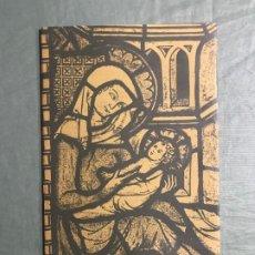Coleccionismo: NADALA - FELICITACIÓN NAVIDEÑA DEL DOCTOR JOSEP M. CAÑADELL I VIDAL- EJEMPLAR 71 DE 150 - AÑO 1980. Lote 192375965