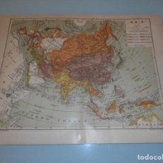Coleccionismo: LÁMINA SALVAT- DOBLE LÁMINA MAPA DE ASIA CON POSESIONES EUROPEAS Y NORTEAMERICANAS. Lote 194138053