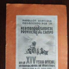 Coleccionismo: REVISTA DE LA XIV FERIA DE MUESTRAS EN BARCELONA JUNIO 1946, PABELLÓN AGRÍCOLA HERMANDAD SINDICAL. Lote 194152215