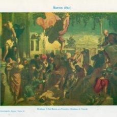 Coleccionismo: LÁMINA ESPASA - DOBLE LÁMINA DE SAN MARCOS - MIRE DENTRO LA OTRA. Lote 194203503
