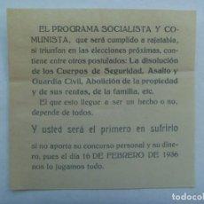 Coleccionismo: REPUBLICA - PRE GUERRA CIVIL: PASQUIN DE LA DERECHA CONTRA EL FRENTE POPULAR, ELECCIONES 1936. Lote 194226928