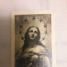 Coleccionismo: ANTIGUA ESTAMPA RELIGIOSA VIRGEN. Lote 194235838