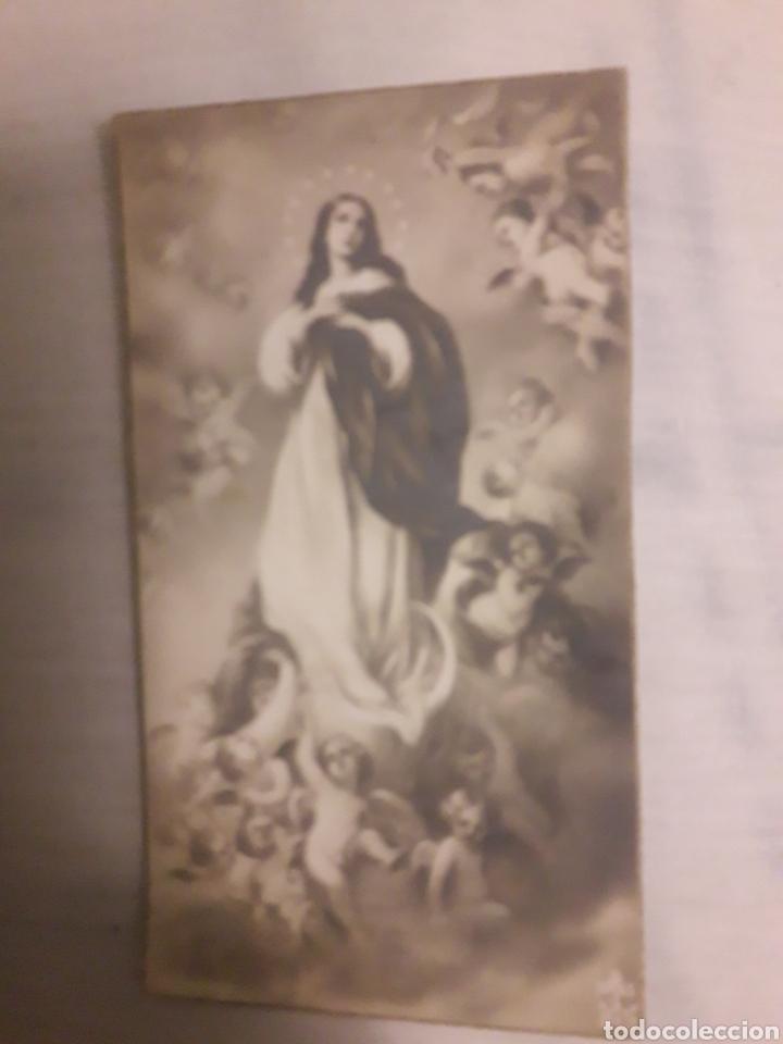 ESTAMPA ANTIGUA RELIGIOSA DE VIRGEN (Coleccionismo - Laminas, Programas y Otros Documentos)
