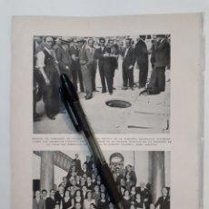 Coleccionismo: MADRID. EXPLOSIÓN EN UN REGISTRO DE LA COMPAÑÍA TELEFÓNICA EN LA CALLE DEL BARQUILLO. 1931. Lote 194247481