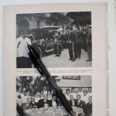 Coleccionismo: MADRID. CORTEJO FUNEBRE DE D. MIGUEL VILLANUEVA. 1931. Lote 194250402