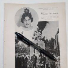 Coleccionismo: VALENCIA EN FIESTAS / LAS FERIAS DE VALENCIA / EL DIA DE SANTIAGO EN GALICIA. 1931. Lote 194253673