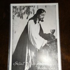 Coleccionismo: ARCHICOFRADÍA HORA SANTA, JESÚS DE LA POBREZA, ALMERÍA. Lote 194274175