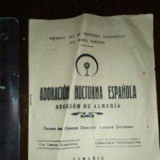 Coleccionismo: ADORACIÓN NOCTURNA ESPAÑOLA SECCIÓN DE ALMERÍA. Lote 194275143