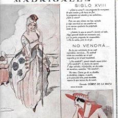 Coleccionismo: AÑO 1917 RECORTE PRENSA POESIA MADRIGALES GERMAN GOMEZ DE LA MATA DIBUJO DE MARIN OJERAS NO VENDRA . Lote 194334790